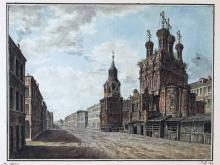 4148_55х43_Ф.Я.Алексеев_Вид церкви Никола Большой Крест на Ильинке