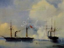 2494_40х35_А.П. Боголюбов - Бой пароходо-фрегата Владимир с турецким паровым фрегатом