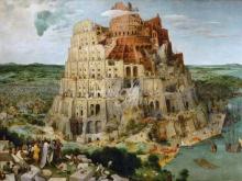 1580_120х89_П. Брейгель (Старший) - Вавилонская башня
