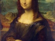 1073_150х100_ Леонардо да Винчи - Мона Лиза Джоконда