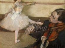 1794_80х69_Э. Дега - Урок танца