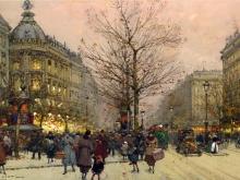 Эжен Гальен - Лалу. Большие бульвары. Париж