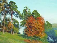 А. В. Герасимов - Осень