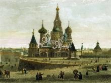 4001_56x40 Н.Г.Чернецов - Вид старой Москвы