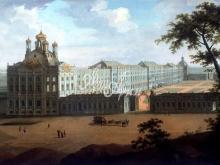 4004_126x80 Г.С. Сергеев - Екатерининский дворец в Пушкине