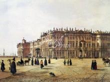 4005_61x40 В.С.Садовников - Зимний дворец 1840 года