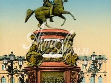 4025_40x25 Памятник Николаю Первому