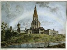 4152_55х40_Ф.Я.Алексеев_Панорамный вид Коломенского