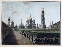 4153_55х41_Ф.Я.Алексеев_Троице-Сергиева лавра. Вид на Успенский собор, колокольню и Трапезную палату