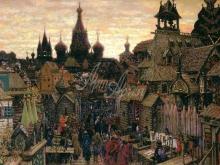 4161_50х35_Васнецов Апполинарий - Старая Москва. Улица в Китай-городе начала XVII