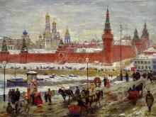 4162_55х39_Юон Константин - Старая Москва