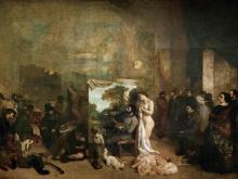 1970_150х88_Гюстав Курбе  - Мастерская художника, 1855г