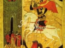 2046_60х52 Икона - Георгий Победоносец. Чудо Георгия и Змее