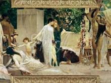 1639_85х35_Г. Климт -  Бродячий греческий театр (фреска)