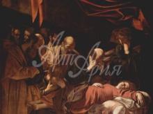 1331_40х61_Микеланджело Караваджо - Успение Богородицы