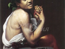1334_50х38_Микеланджело Караваджо - Больной Вакх