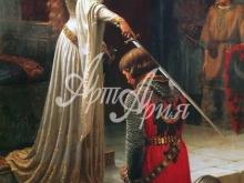 1032_90х63 Лейтон Э.Б. - Посвящение в рыцари
