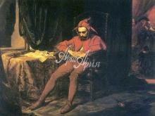 1037_50x36 Матейко Я - Шут Станьчик на балу у королевы боны