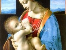 1048_60x47 Леонардо да Винчи - Мадонна Литта