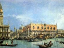 1288_40х23_Каналетто А. Дж. - Вид на собор св. Марка и Дворец дожей в Венеции.