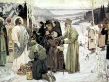 2507_70х44_М. В. Нестеров - Святая Русь