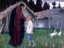 2510_45х36_М. В. Нестеров - Христос, благословляющий отрока Варфоломея