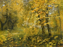 2004_80х60 Остроухов И.С. - Золотая Осень