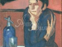 1694_50х37_П. Пикассо - Любительница абсента