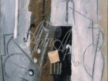 1695_90х54_П. Пикассо - Кларнет и скрипка