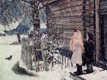 2097_30x23_А.А.Пластов - Первый снег