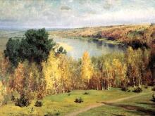 2313_60х36_В. Д. Поленов - Золотая осень