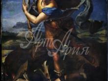 1675_90х54_Рафаэль - Архангел Михаил побеждает дьявола