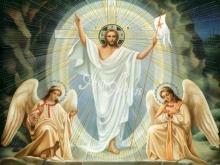 2047_30x40 Христос в силах. Христос с ангелами