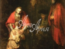1049-_60x46 Рембрандт - Возвращение блудного сына