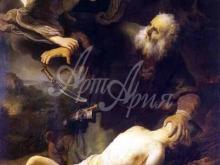 1297_45х30_Рембрандт ван Рейн - Жертвоприношение Авраама