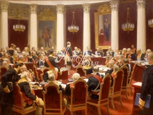 2008_100х45 Репин И.Е. - Торжественное заседание Государственного Совета 7 мая 1901 год