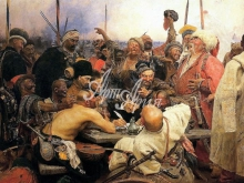 2032_60x34 Репин И.Е. - Запорожцы пишут письмо турецкому султану