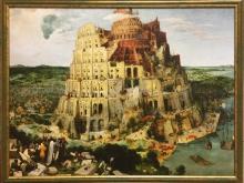 НОРД. Холст, имитация масла. 45х60 П. Брейгель - Вавилонская башня - 3900р