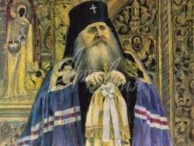 2101_50x42 Нестеров М. - Архиепископ Антоний Волынский
