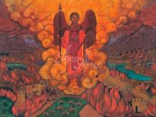 2116_50х35_Н.К. Рерих - Последний ангел