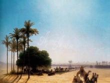 2294_55х46 Айвазовский И.К. - Караван в оазисе. Египет