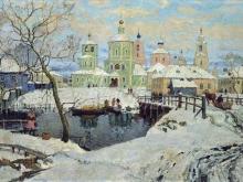 2316_65х38 К. И. Горбатов - Торжок