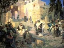 2400_70х38_В.Д.Поленов - Христос и грешница
