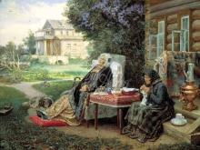 2453_70х53_В.М.Максимов  - Всё в прошлом