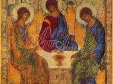 2461_50х41_А. Рублев - Святая троица