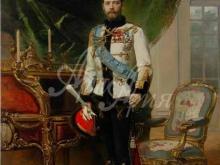 2472_145х99_Портрет Николая II