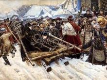 2572_70х35_В.И.Суриков - Боярыня Морозова