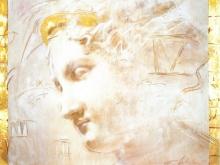 3033_75x60 Р.Франклин - Песнь Афины