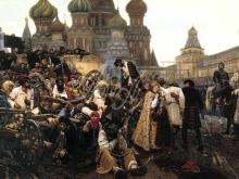2574_70х41_В.И.Суриков - Утро стрелецкой казни