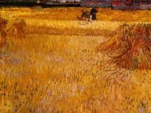 1140_70х56 Ван Гог - Вид на Арли с пшеничного поля
